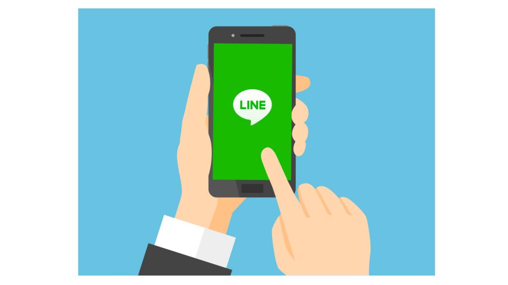 LINE公式アカウントのアプリ登録