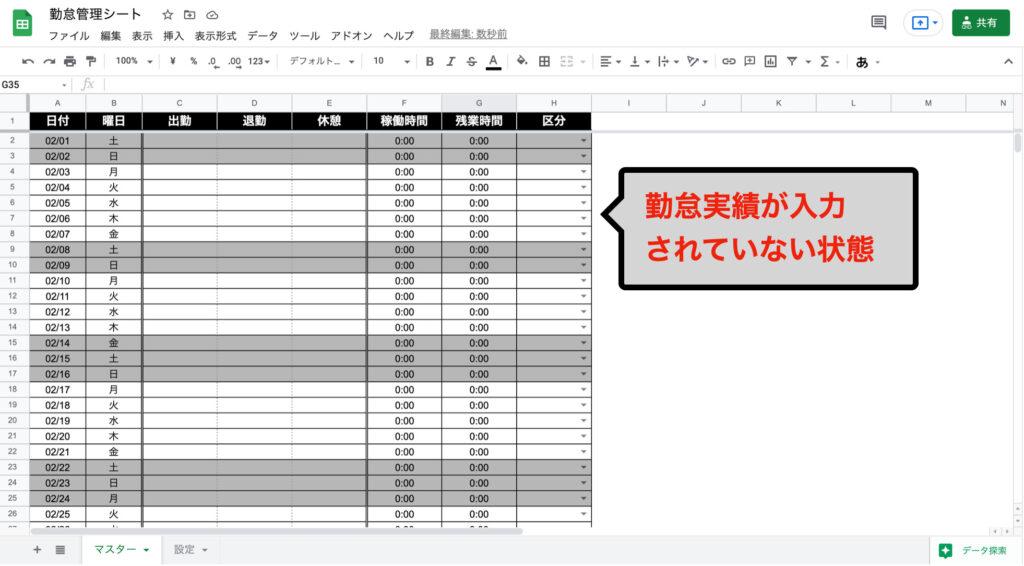 spreadsheet-vlookup02