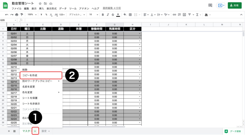 spreadsheet-vlookup03