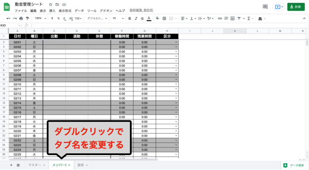 spreadsheet-vlookup04