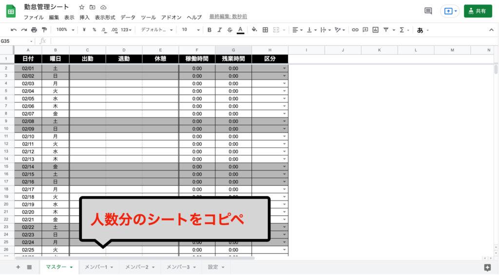 spreadsheet-vlookup05