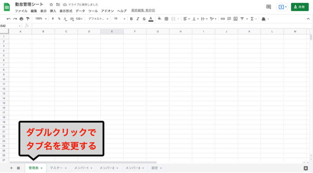 spreadsheet-vlookup06