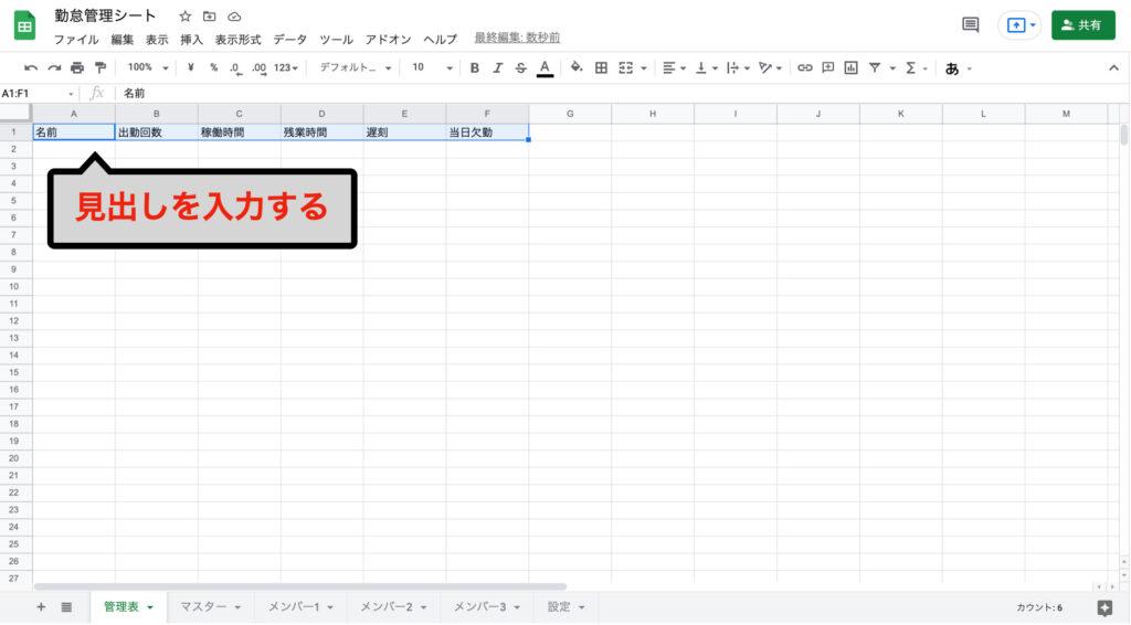 spreadsheet-vlookup07
