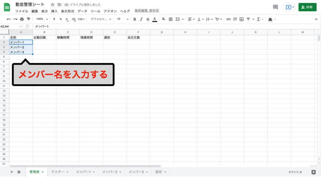 spreadsheet-vlookup08