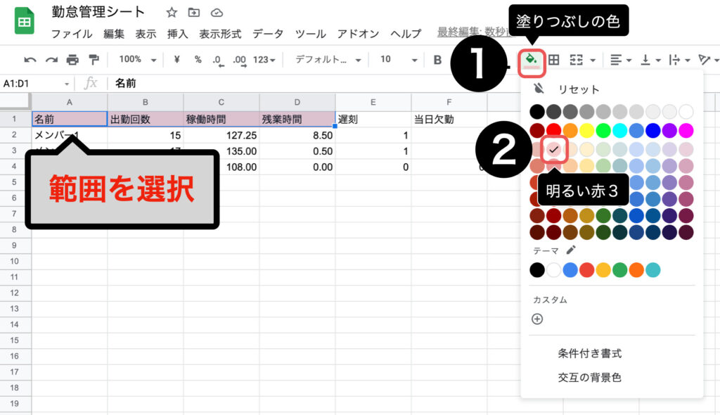 spreadsheet-vlookup15