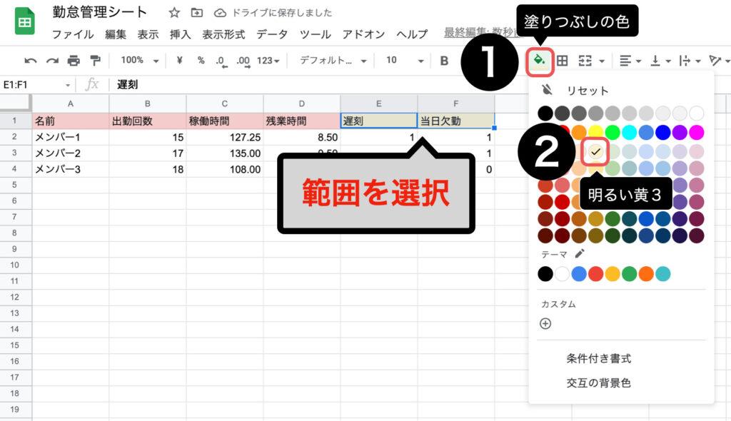 spreadsheet-vlookup16