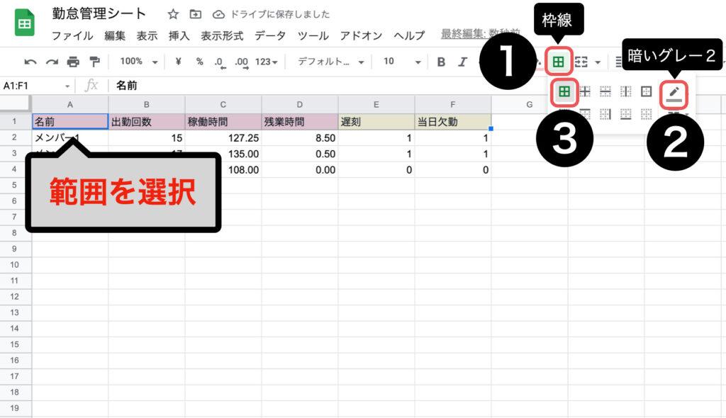 spreadsheet-vlookup17