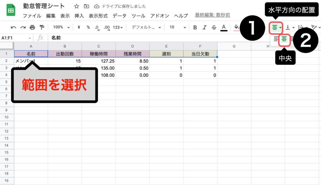 spreadsheet-vlookup18