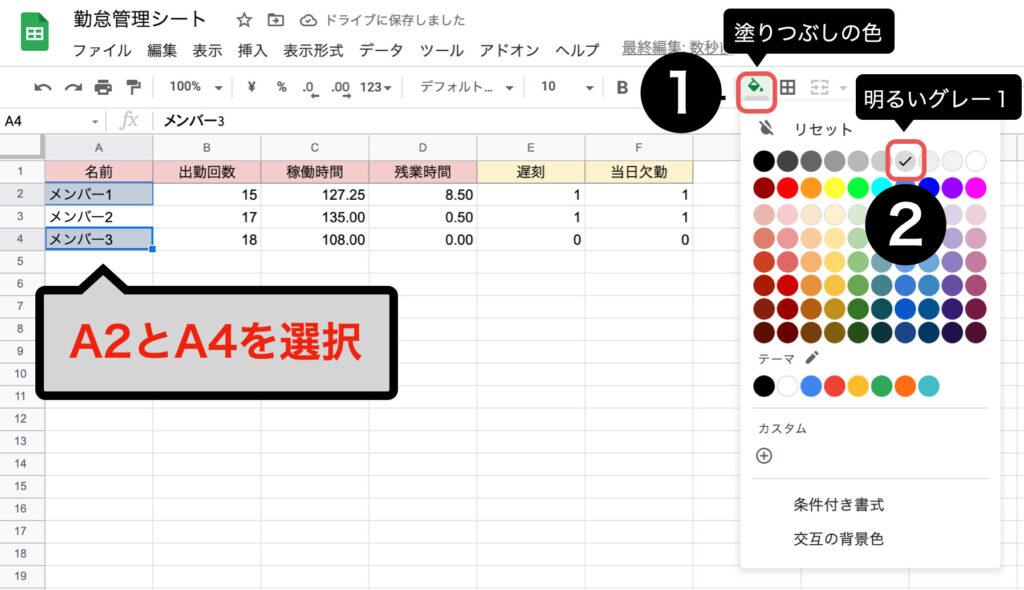 spreadsheet-vlookup19