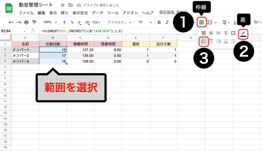 spreadsheet-vlookup21