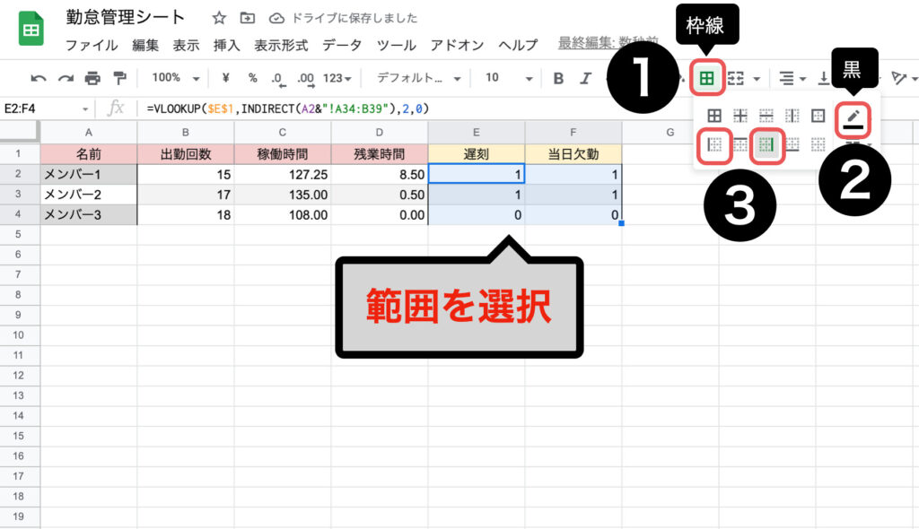 spreadsheet-vlookup22