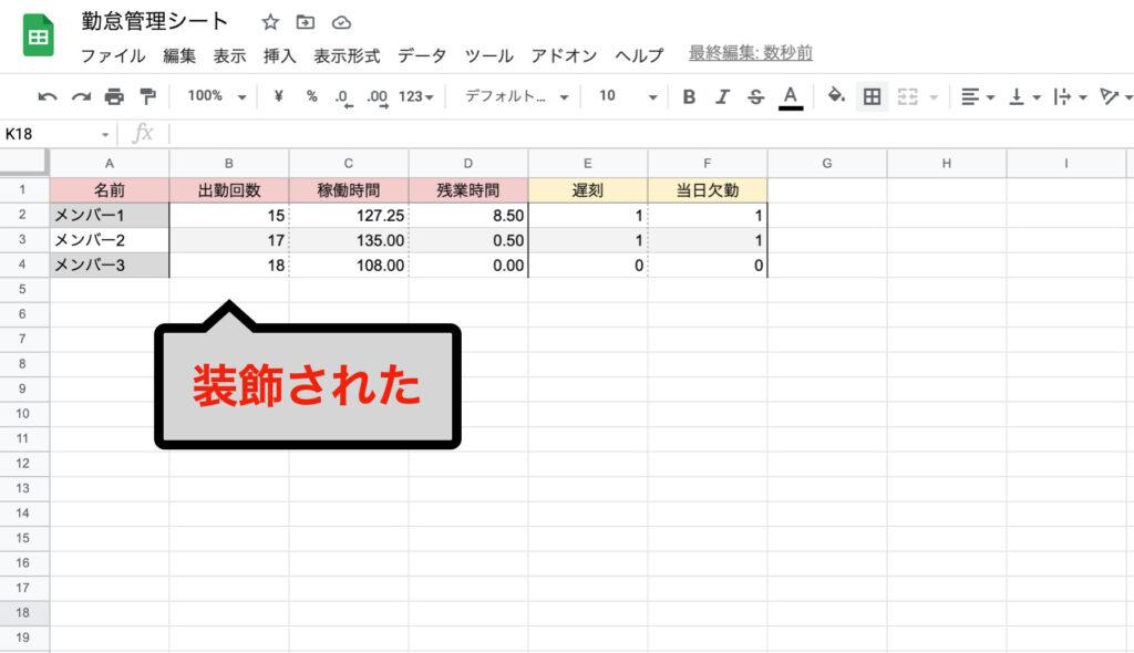 spreadsheet-vlookup25