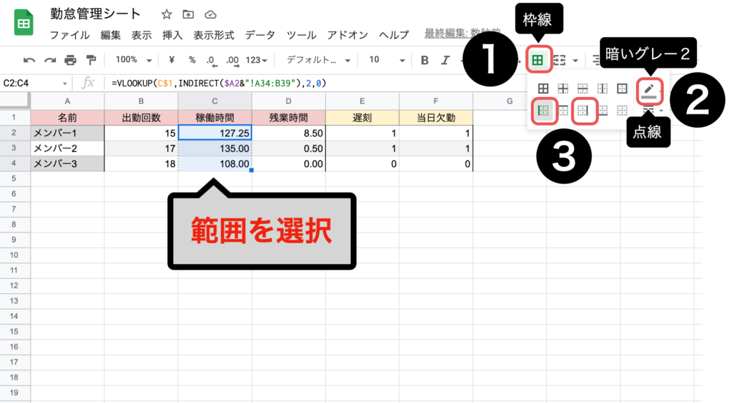 spreadsheet-vlookup28