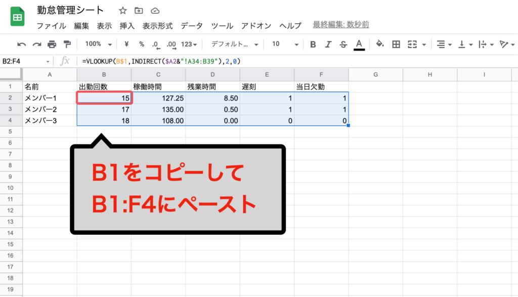 spreadsheet-vlookup29