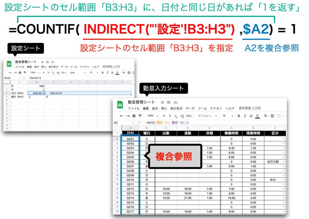 spreadsheet-formatting06