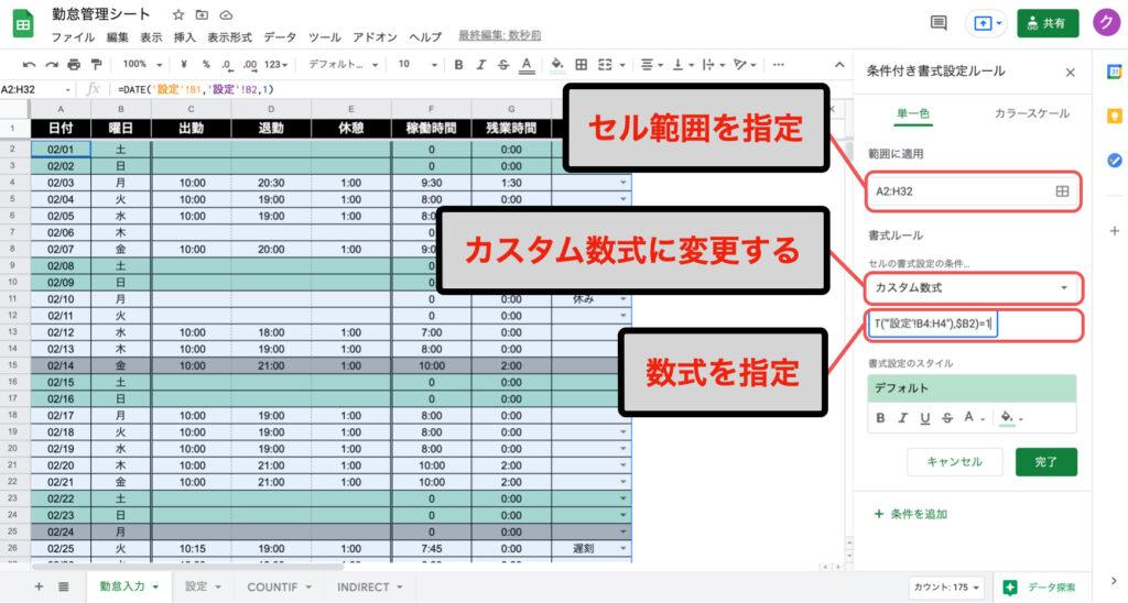 spreadsheet-formatting09