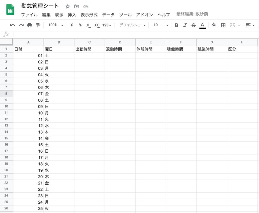 spreadsheet-aleapyear_01