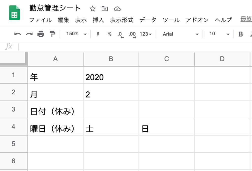 spreadsheet-date-day_3