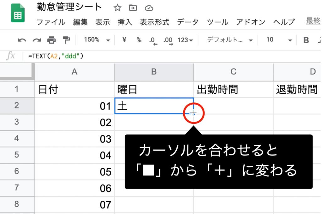 spreadsheet-date-day_5
