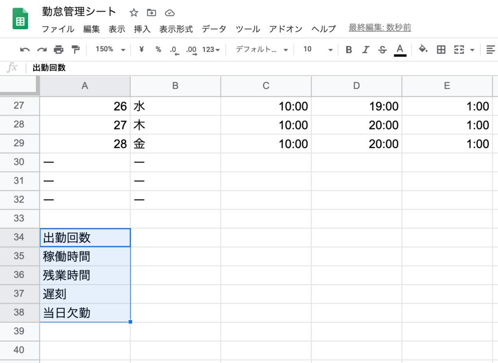 spreadsheet-aggregate22