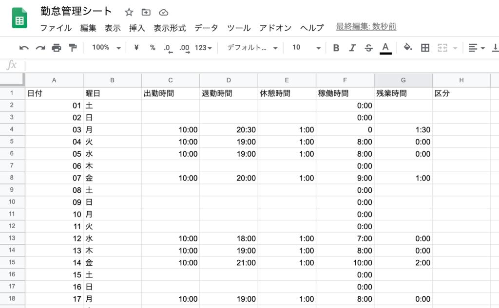 spreadsheet-datavalidation8