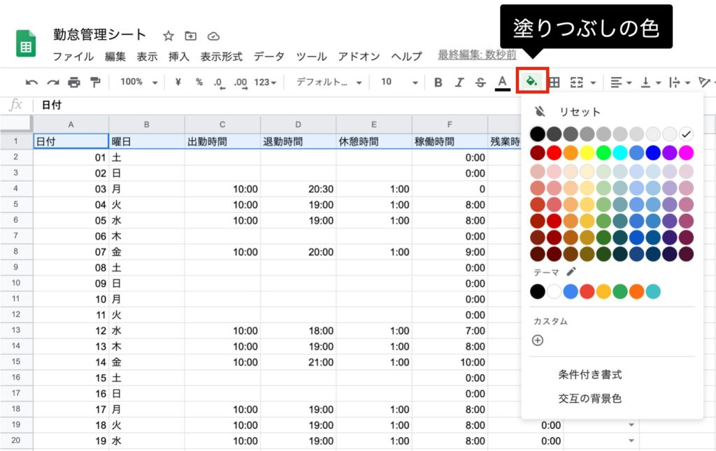 spreadsheet-design_04