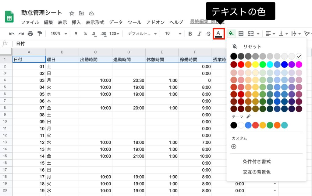 spreadsheet-design_05