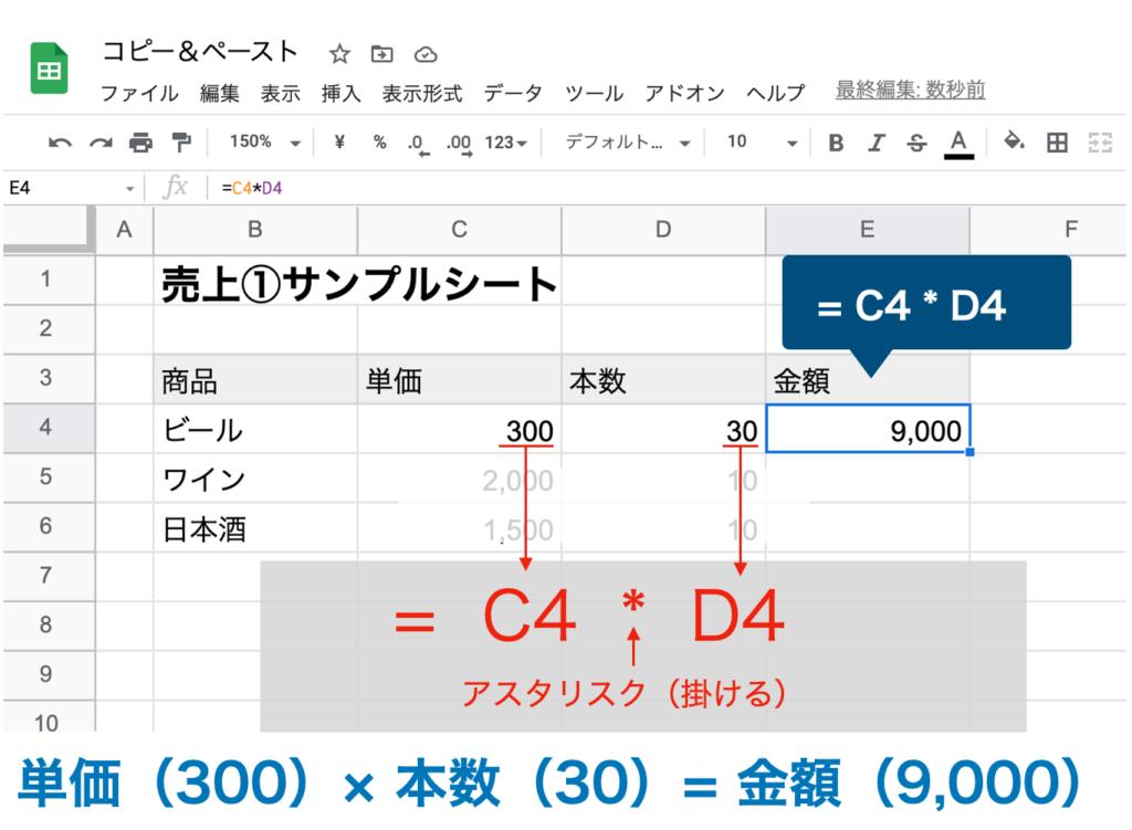 copyandpaste02