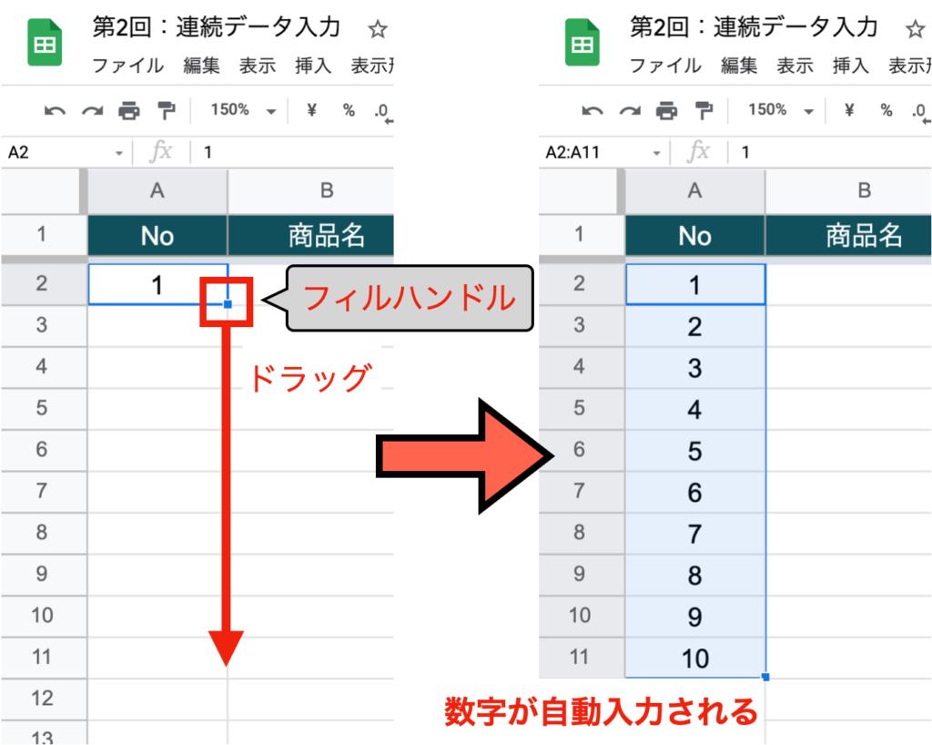 data-autofill01