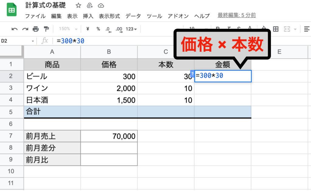 spreadsheet-data-type02