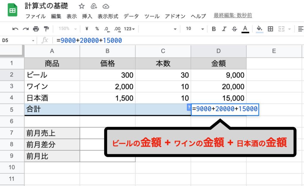 spreadsheet-data-type03