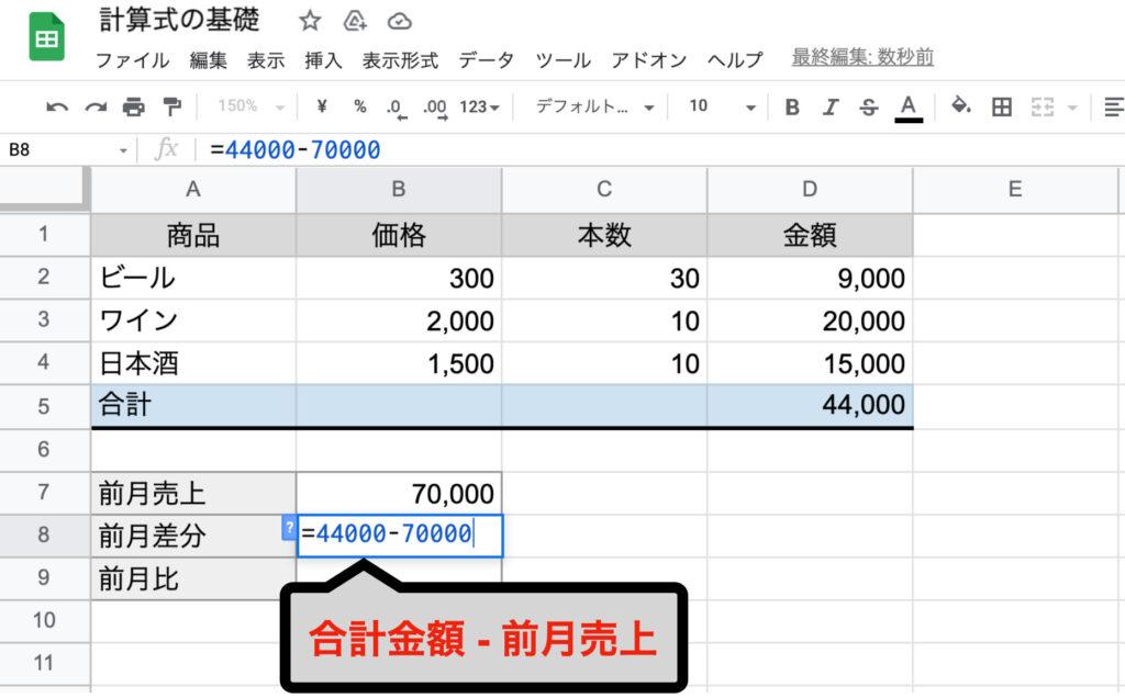 spreadsheet-data-type04