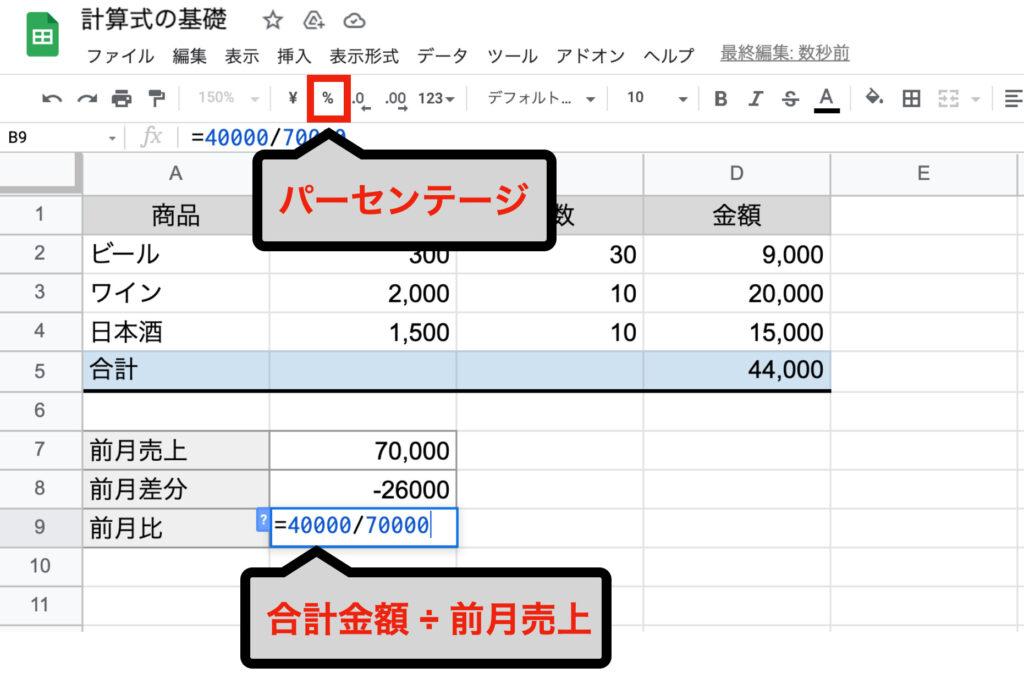 spreadsheet-data-type05