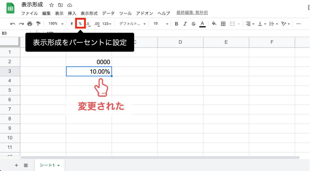 spreadsheet-display-format06