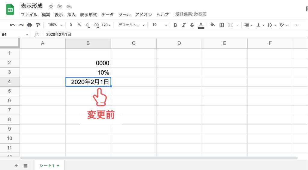 spreadsheet-display-format08