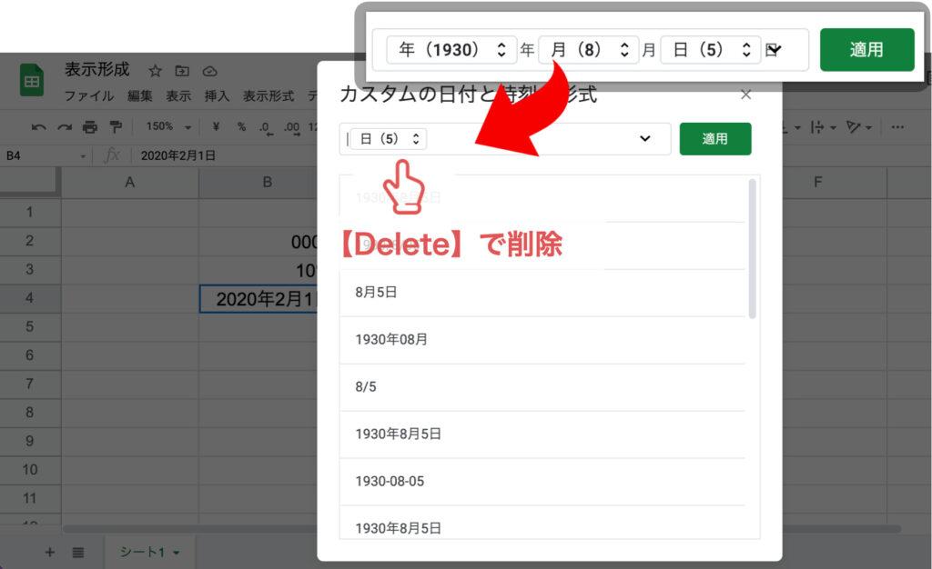 spreadsheet-display-format10