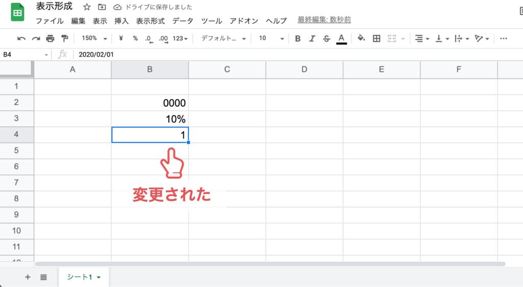 spreadsheet-display-format11