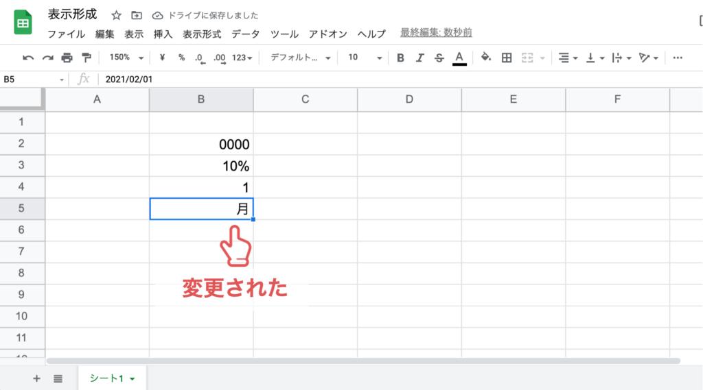 spreadsheet-display-format16