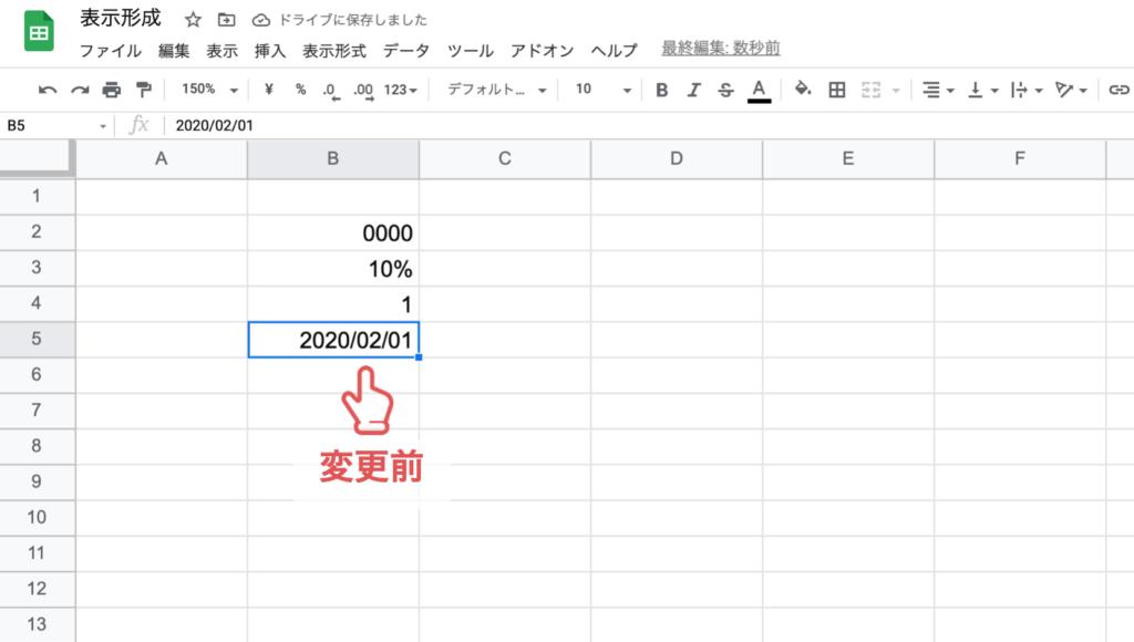 spreadsheet-display-format17