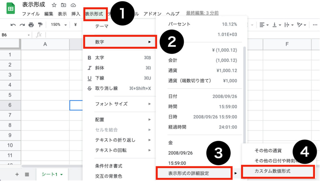 spreadsheet-display-format18