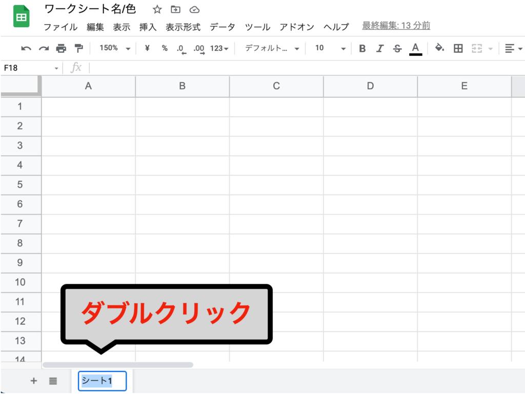 spreadsheet-worksheet-name02