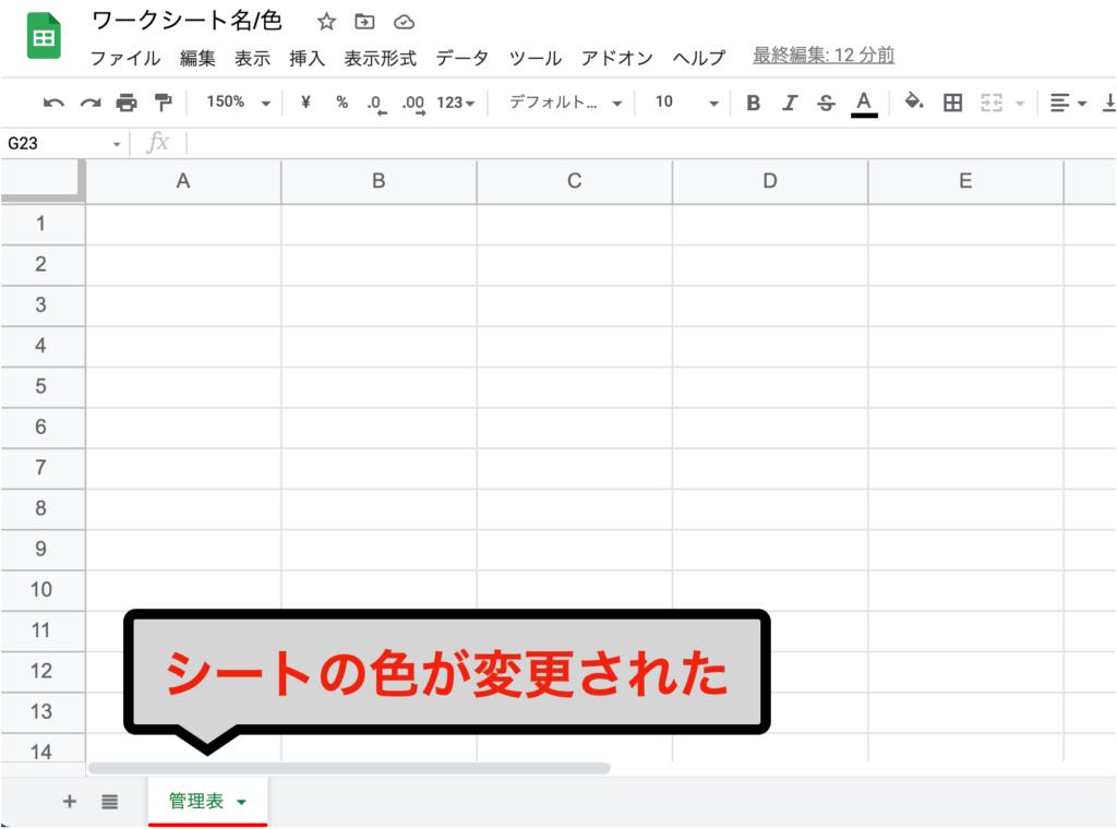 spreadsheet-worksheet-name07