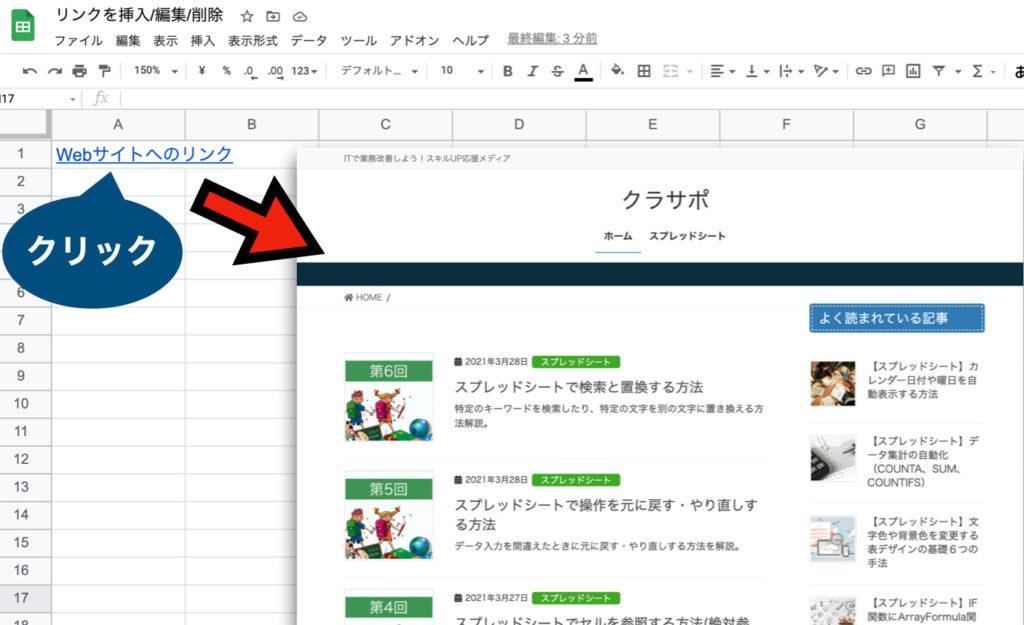 spreadsheet-link04