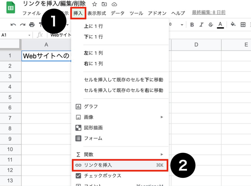 spreadsheet-link05
