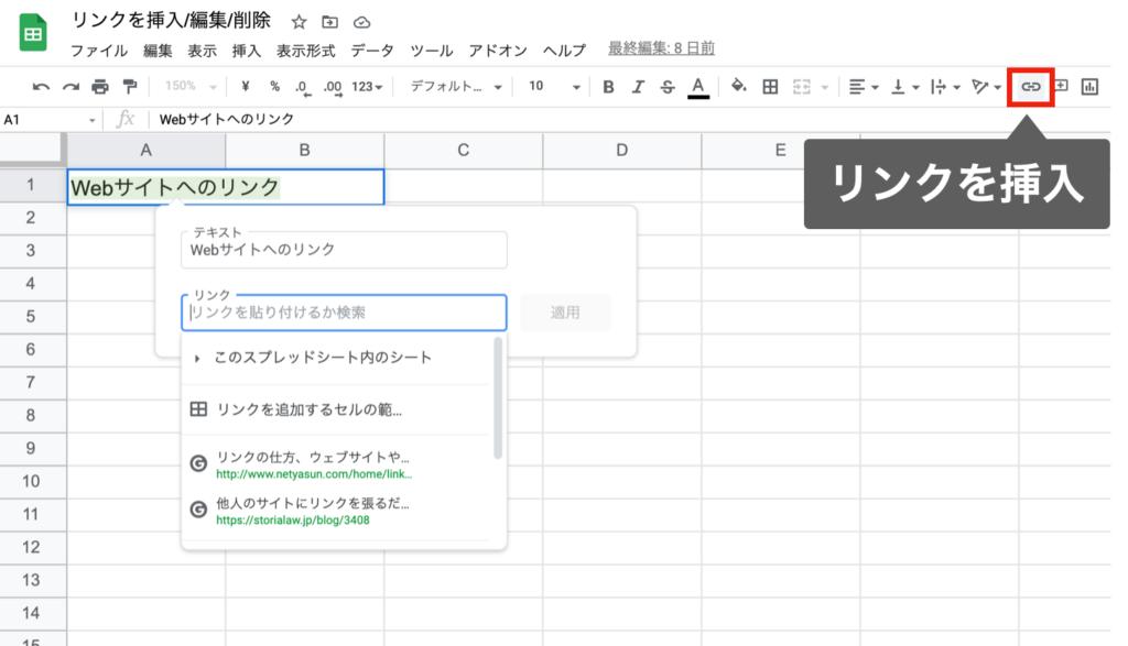 spreadsheet-link06