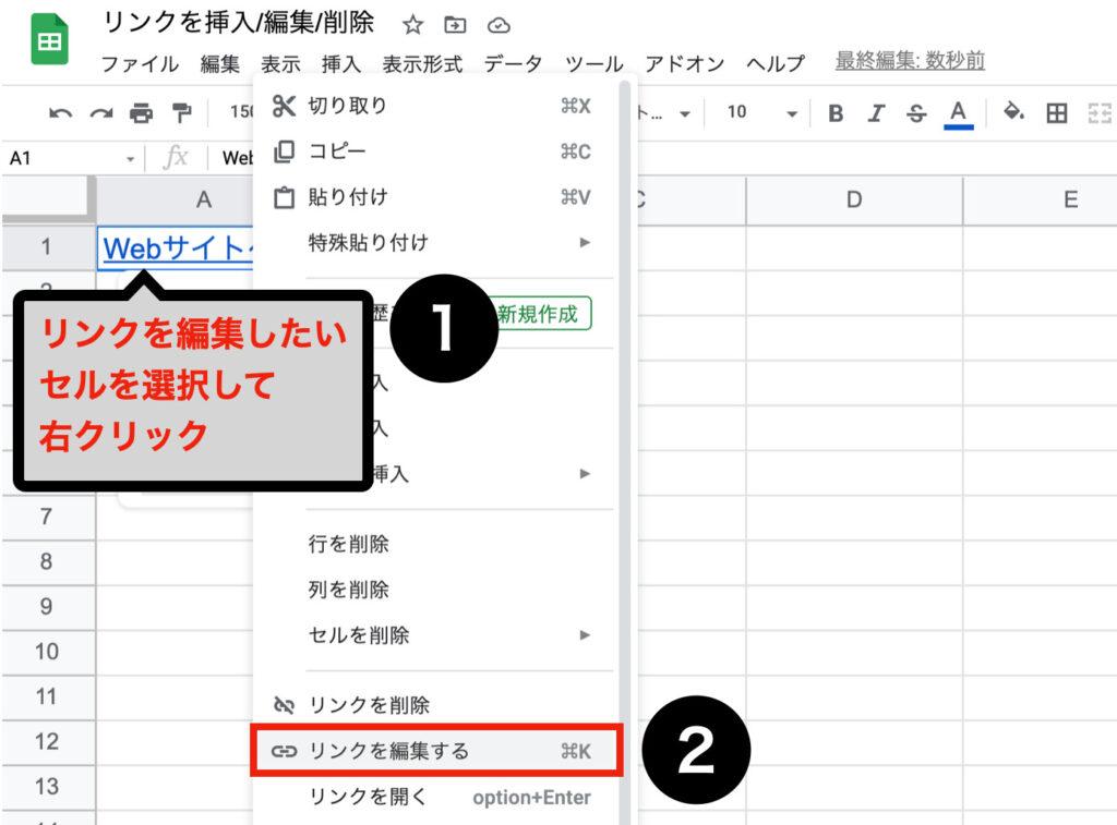 spreadsheet-link07