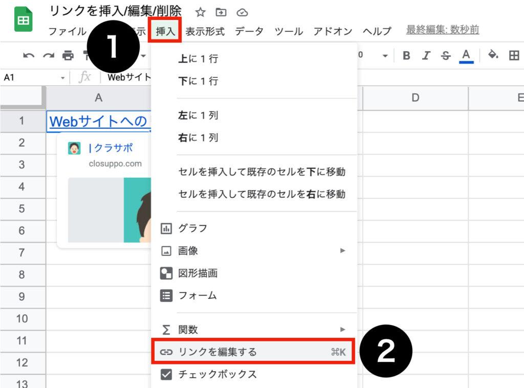 spreadsheet-link09