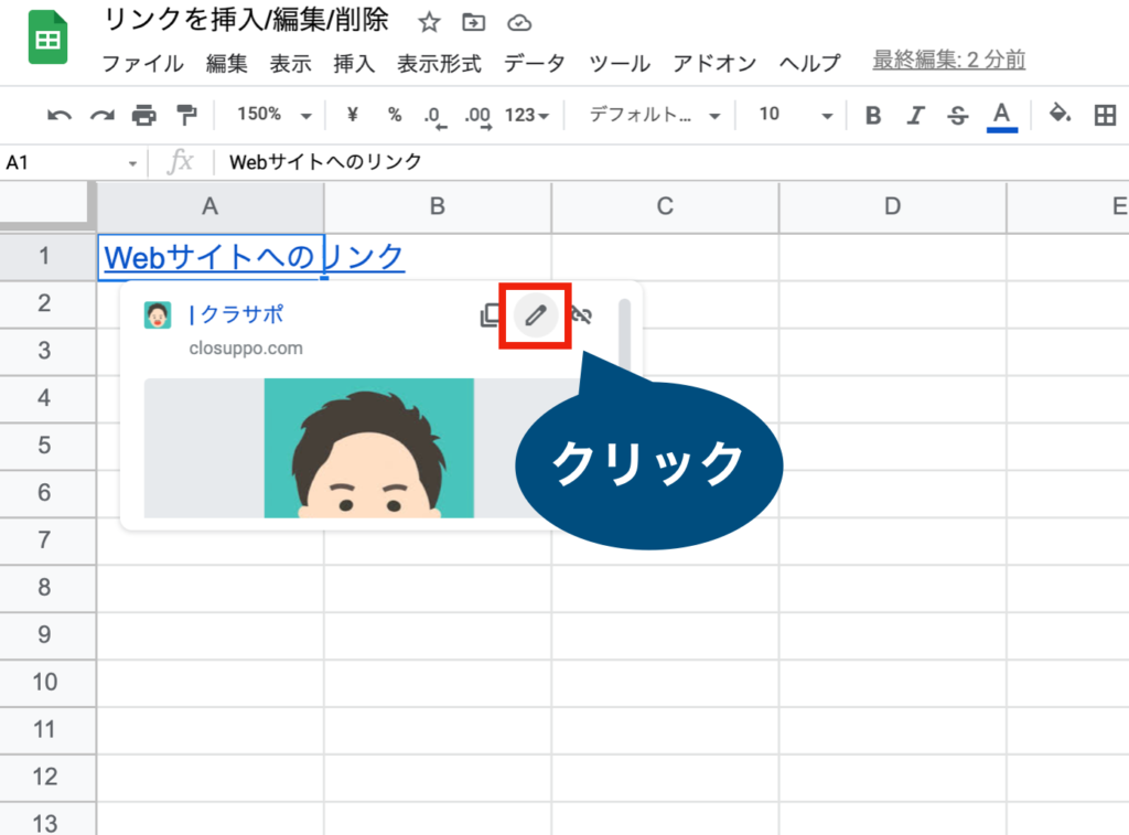 spreadsheet-link10