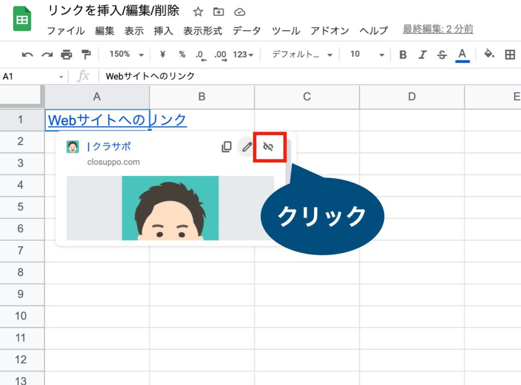 spreadsheet-link12