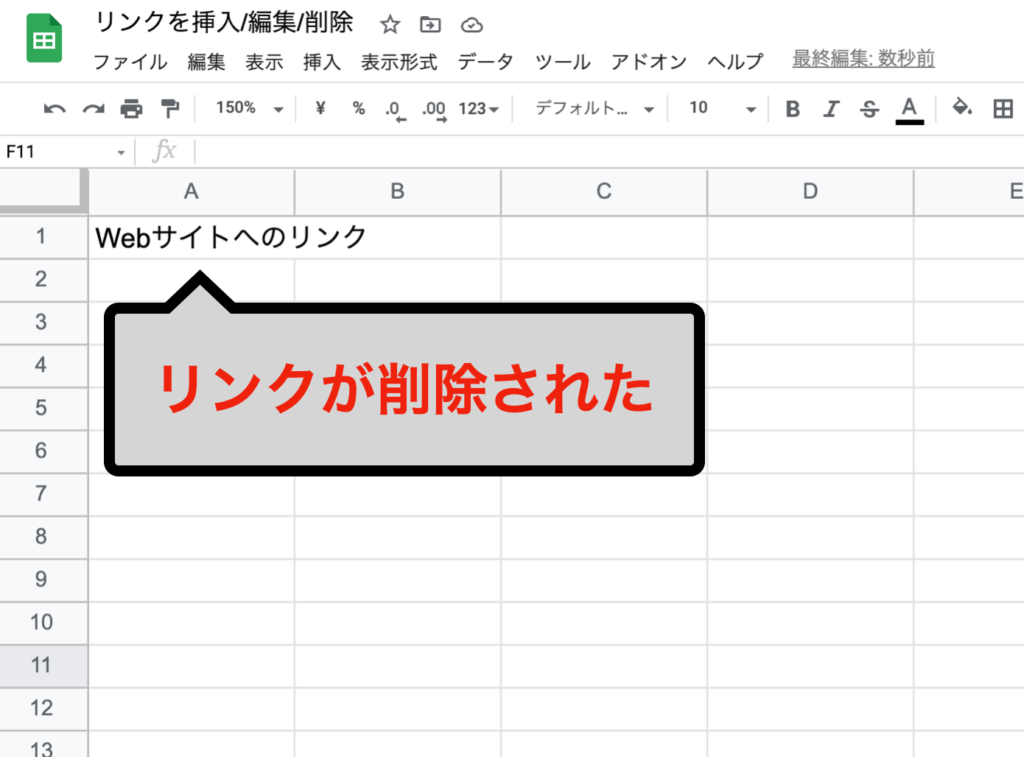 spreadsheet-link13